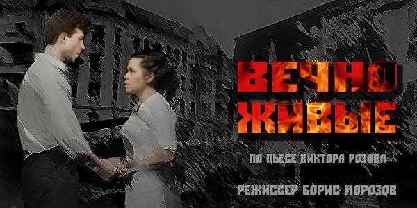 XII Международный телевизионно-театральный фестиваль «Этот День Победы»
